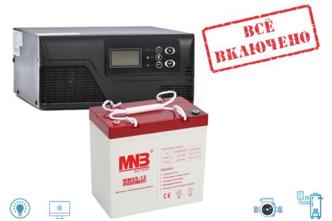 Комплект ECOVOLT SMART 612+MNB 12-55