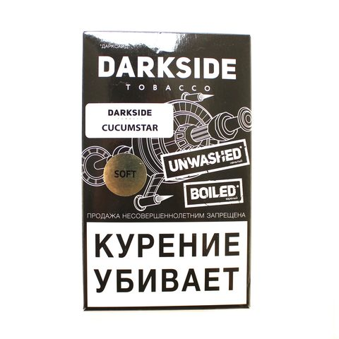 Табак для кальяна Dark Side Soft 100 гр. Cucumstar