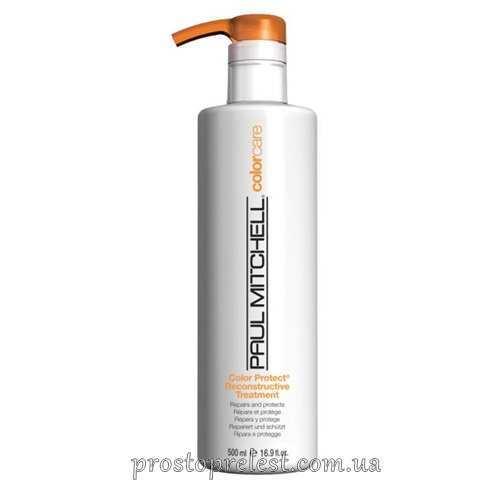 Paul Mitchell Color Care - Маска для фарбованого волосся