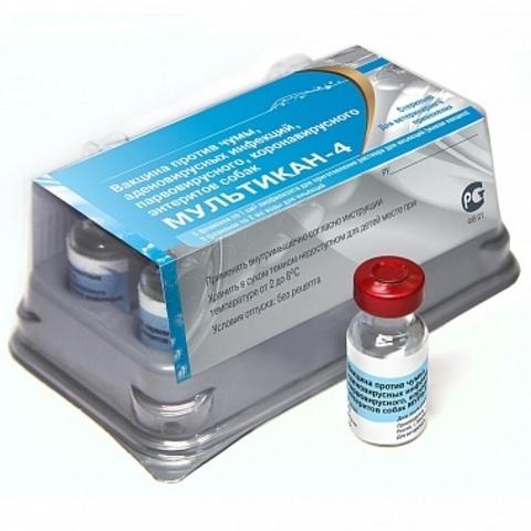 Вакцина Мультикан - 4