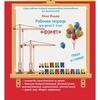 Рабочая тетрадь для детей 2-3 лет «ФЭМП». Маркер в комплекте (зелёный)
