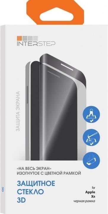 Для Xiaomi Защитное стекло Google Pixel Ultra Glass Protection Без_названия.jpeg