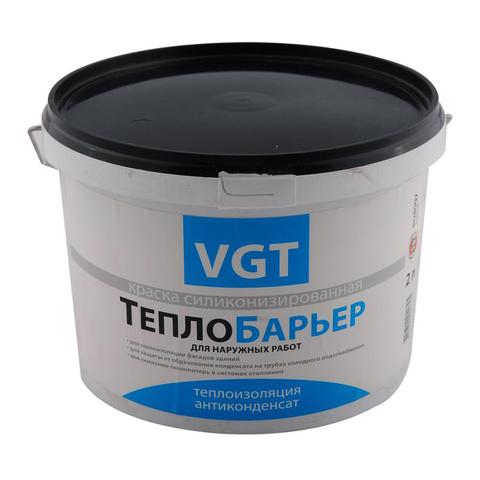 Теплоизоляционная краска по бетону купить расчет толщины стены керамзитобетон