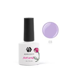 Гель-лак ADRICOCO Flash Spring №03 Цветы сирени...
