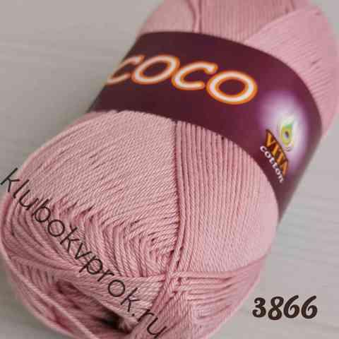 COCO VITA COTTON 3866, Пыльный розовый