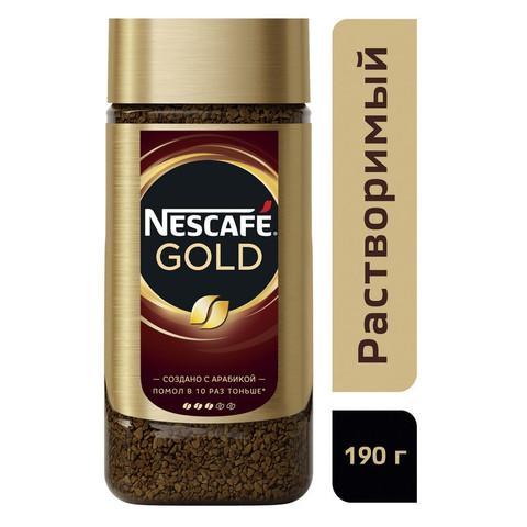 Кофе растворимый Nescafe Gold 190 г (стекло)