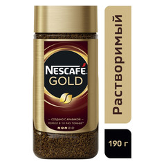 Кофе растворимый Nescafe Gold 190 г (стекло)