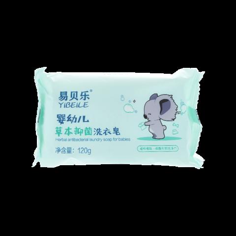 Антибактериальное хозяйственное мыло для детей iLiFE 120 г