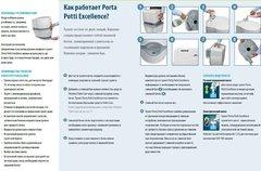 Биотуалет Thetford Campa Potti/Porta Potti Excellence 565 P (92305)