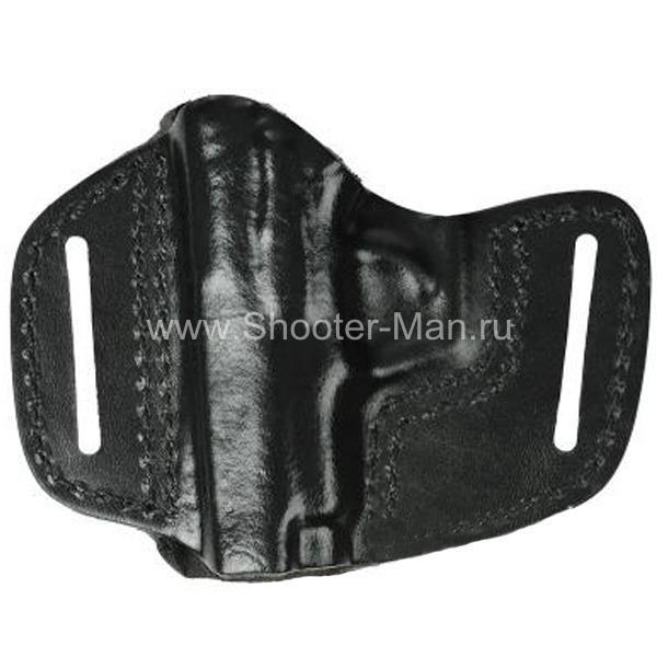 Кобура кожаная для пистолета Гроза - 02 поясная ( модель № 19 )