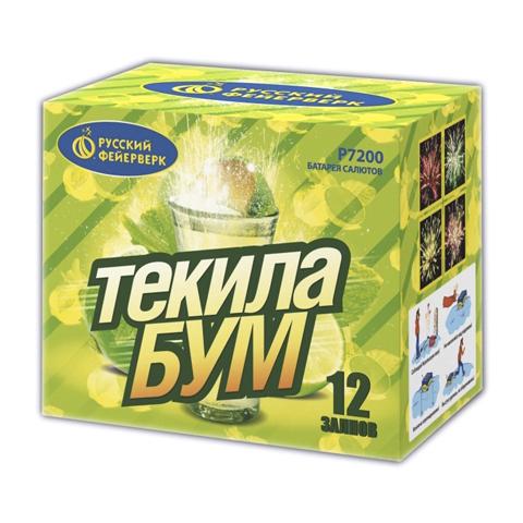 Текила-бум (0,8х12) Салют Р7200