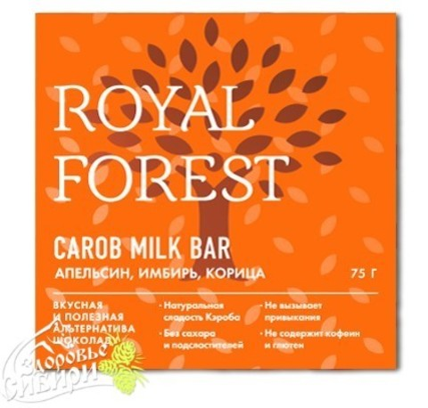 Шоколад из кэроба Royal Forest с апельсином, имбирем и корицей
