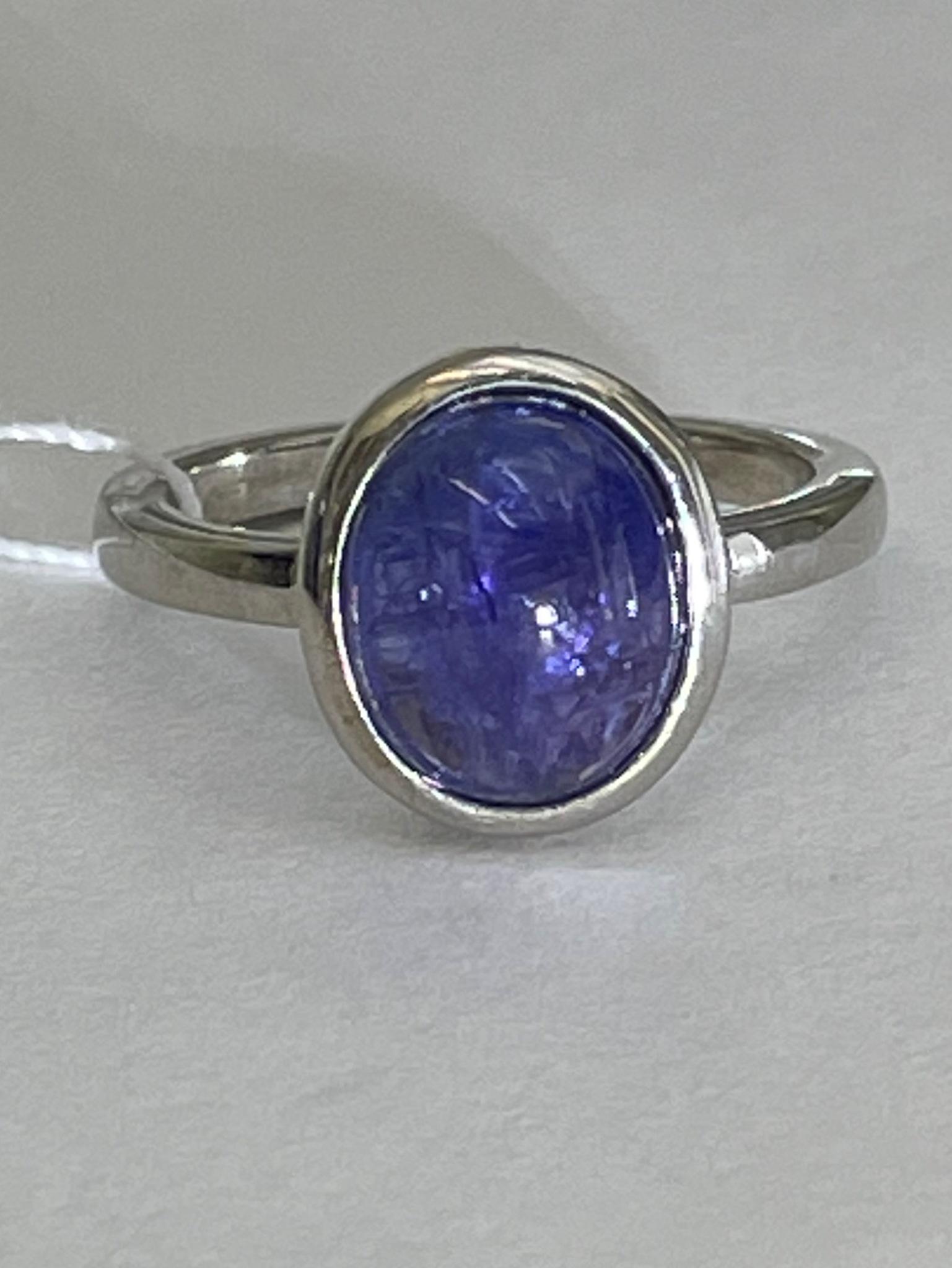Танзанит 238 (кольцо из серебра)