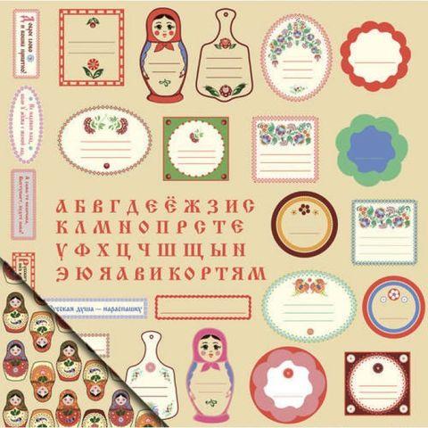 Бумага для скрапбукинга Декор и теги №2