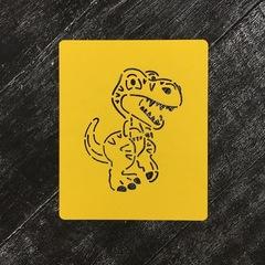 Динозавр №20
