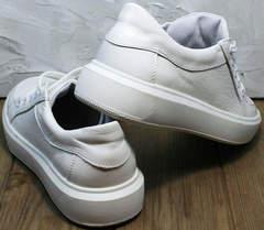 Белые туфли кроссовки для повседневной носки женские Maria Sonet 274k All White.