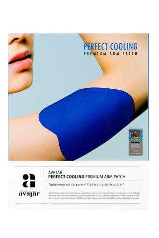 Охлаждающая лифтинг-маска для рук 1 упаковка (1 пара) Perfect Cooling Premium Arm Patch, AVAJAR
