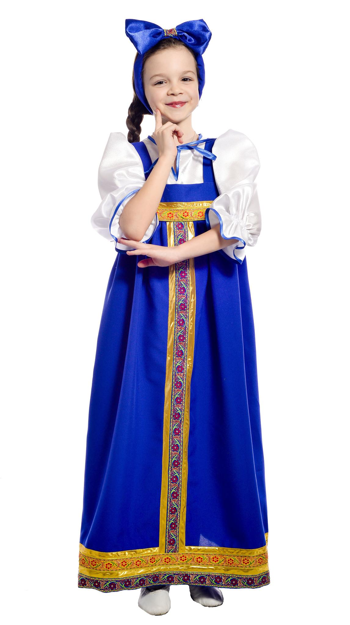 Костюм Барыня в синем сарафане детский