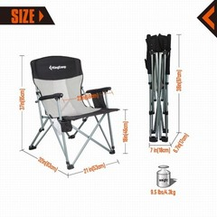 Кресло кемпинговое Kingcamp 3825 Hard Arm Chair 59x83x95 - 2