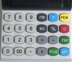 Клавиатура Меркурий 185Ф
