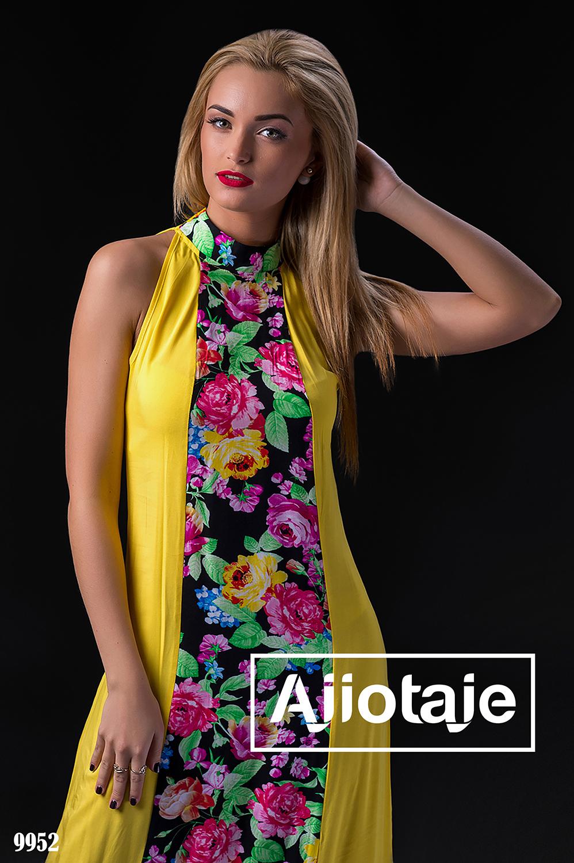 Желтый сарафан с цветочным принтом