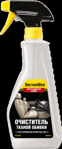 5192 Химчистка  тканой обивки  CARPET & UPHOLSTERY CLEANER BEST DRY CLEAN 475 мл(b), шт