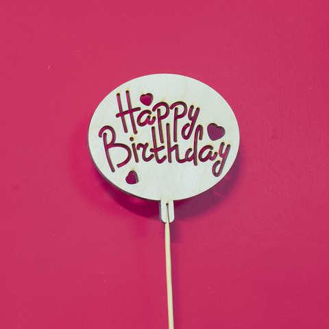 Топпер ДекорКоми из дерева, надпись на палочке Happy Birthday 10шт