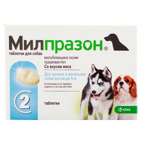 Милпразон для собак до 5 кг 2 таб.