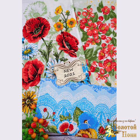 Полотенце кухонное вафельное (35х60) 210207-ПЛ4434