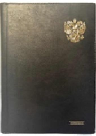 Ежедневник А5 | Золотой герб РФ