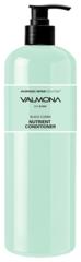 Кондиционер с черным тмином Valmona Ayurvedic Repair Solution Black Cumin Nutrient Conditioner