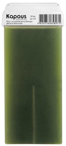 Жирорастворимый воск с экстрактом масла Авокадо, 100 мл в картридже Kapous