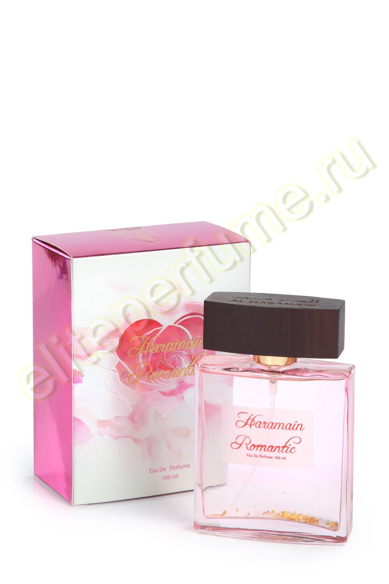 Пробники для духов Haramain romantic Харамайн романтика 1 мл спрей от Аль Харамайн Al Haramain Perfumes