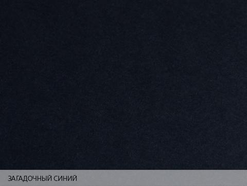 Кардсток синий 250 гр 30х30 см