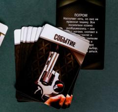 Настольная  игра «Мафия 007», фото 5