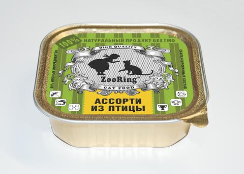 ЗООРИНГ Корм консервированный полнорационный для кошек (паштет) Ассорти из птицы 1.6 кг.