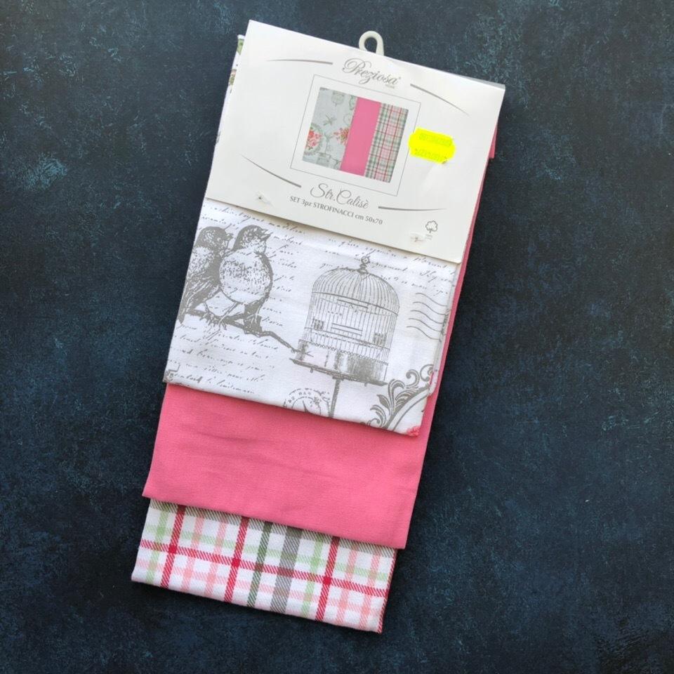 Комплект полотенец 3 шт