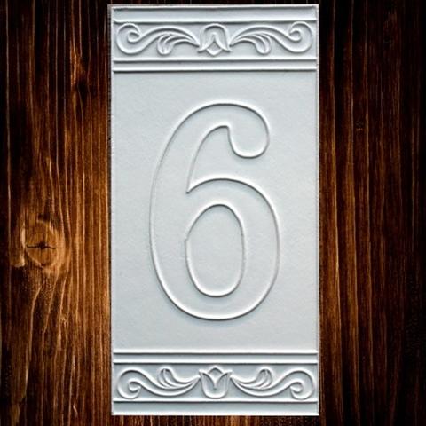 Плитка Каф'декоръ, Цифра 6 или 9