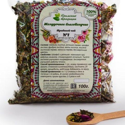 Крымский травяной сбор «Желудочное благополучие»™Крымские традиции