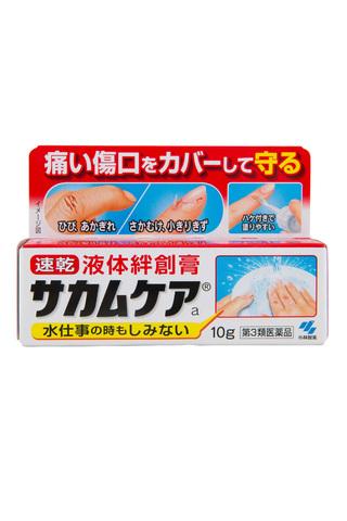 Kobayashi Жидкий пластырь для ран и ссадин
