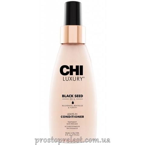 CHI Luxury Black Seed Oil Leave-In Conditioner Mist - Незмивний кондиціонер з маслом чорного кмину