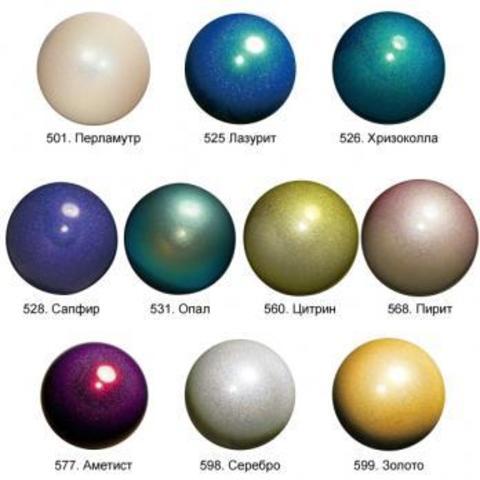 Мяч Chacott Ювелирный (с блёстками) (185 мм) новая маркировка