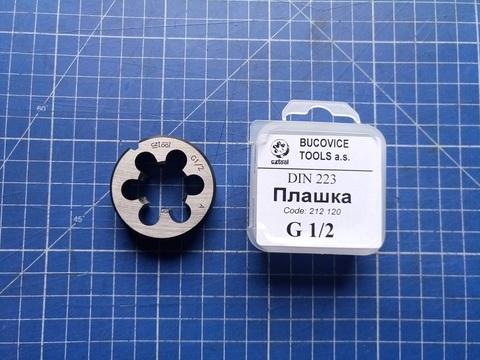 Плашка G1/2