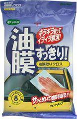 Салфетки для удаления масляных пятен со стекол PRESTIGE YC-1