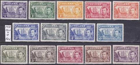 Британские колонии-St.Helena *MH