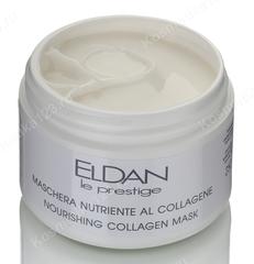 Питательная маска с коллагеном (Eldan Cosmetics | Le Prestige | Nourishing Collagen Mask), 250 мл