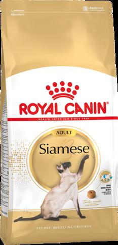 Royal Canin Siamese для взрослых кошек сиамских пород