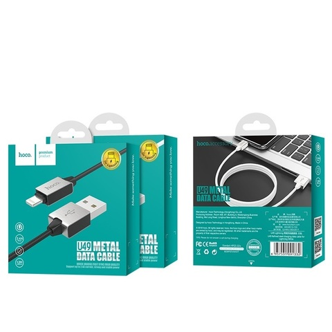 USB кабель HOCO U49 Refined steel for Lightning