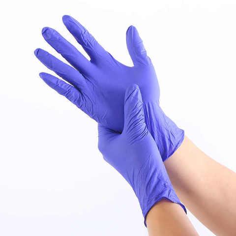 Перчатки нитриловые 100шт М