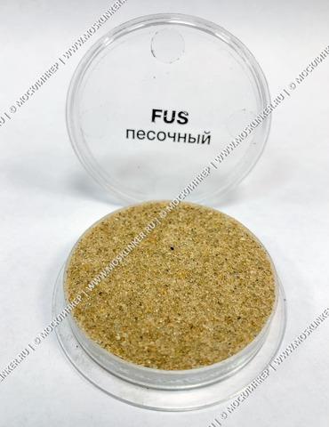 Quick-Mix FUS, песочный, мешок 25 кг - Модифицированный песок для заполнения швов